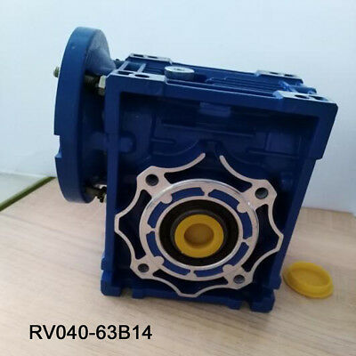 NMRV040-63B14 Worm Gear Box Speed Reducer Aluminum Alloy Ratio 1:7.5 - 1:100