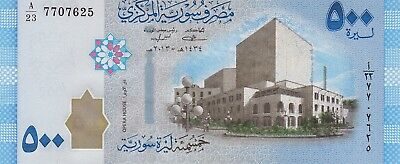 Syria 500 pound P-115 Uncirculated 2009-2013 issue 500 Lire
