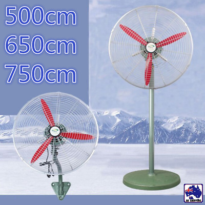 50/65/75cm Pedestal Fan / Wall Mounted Industrial Oscillating /Hanging TFA0100