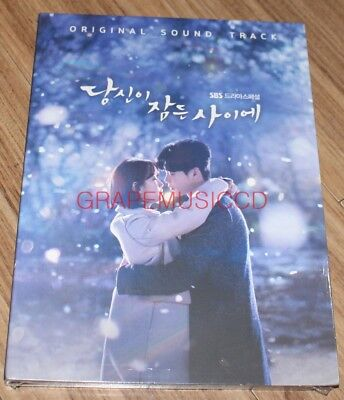 While You Were Sleeping SUZY LEE JONG SUK K-DRAMA O.S.T CD + FOLDED POSTER NEW