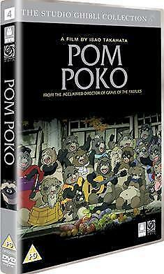 Pom Poko =Region 2 DVD,sealed=