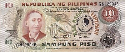 1981 Philippines 10 Piso Commemorative Banknote