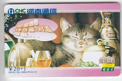 Asie  Telecarte / Phonecard .. Chine 20Y  Cnc Chat Cat Table 06/2005