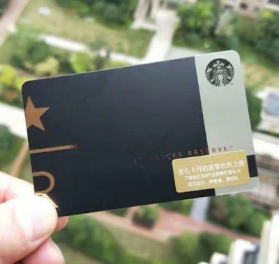 2018 Starbucks China 2018 Reserve Black Gift Card Pin Intact