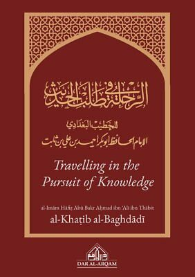 Travelling in Pursuit of Knowledge (Paperback)