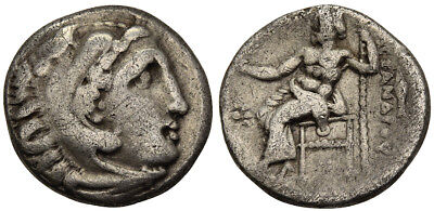 FORVM Silver Drachm Macedonian King Alexander IV Son of Alexander the Great