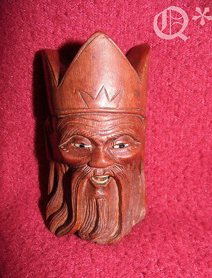 Vintage Hand Carved Wood Asian Oriental Mask