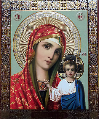 Russian Orthodox Icon Holy Virgin Mary and Child religious - Our Lady of Kazan