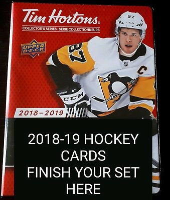 NEW 2018-19 TIM HORTONS - UPPER DECK BASE CARD SINGLES -  8 for $2.50    U-PICK