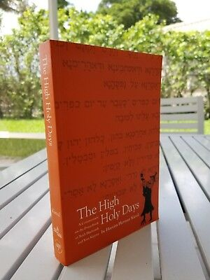 The High Holy Days By Hayyim Herman Kieval 2007