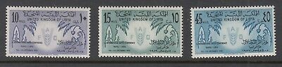 Libya - Libye - Sc# 183-185 First Intl. Dates Conference - Mlh