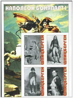Collection 11 Sheets Imperf Napoleon Bonaparte