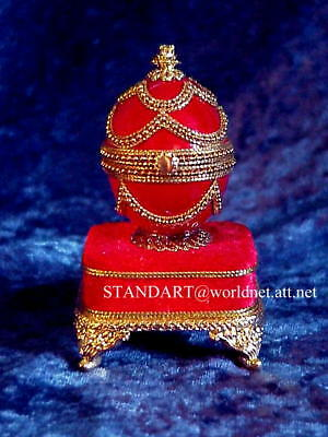 """Russian Empress Music Box EGG Plays """"Canon in D"""" & inner matching egg Necklace"""