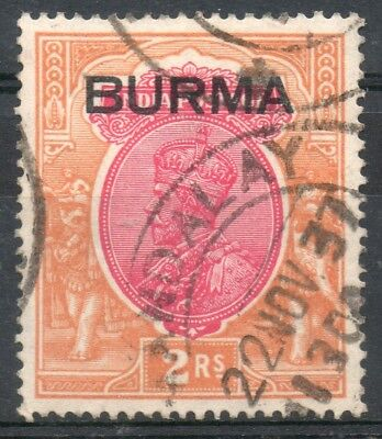 Commonwealth Burma 1937 KGVI  2Rs used stamps