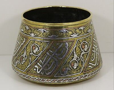 Fine Antique Islamic Silver Inlay Cairo Ware Bowl Syrian