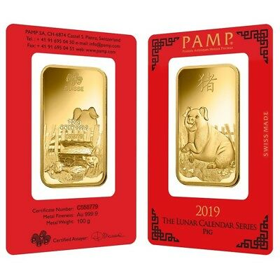 Lot of 2 - 100 gram PAMP Suisse Year of the Pig Gold Bar (In Assay)