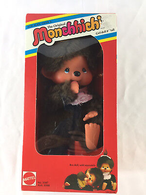 "The Original Monchhichi 1980 GIRL Doll Pink Bid 8"" Mattel 3507 Monchichi Monkey"
