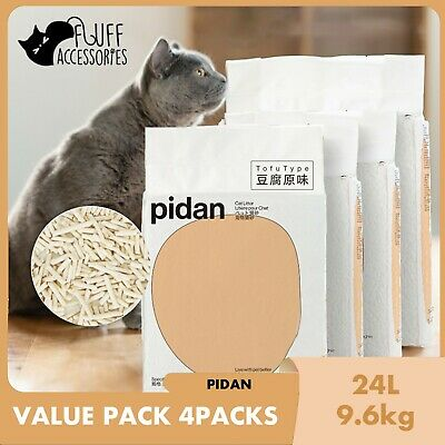 Deluxe Personalized Pet cat dog Tag Stripes Key ring Name Tags Marble Sparkle
