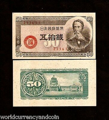 Japan 50 Sen P61 1948 X 100 Pcs Full Bundle Taisuke Unc Bill Money Lot Bank Note