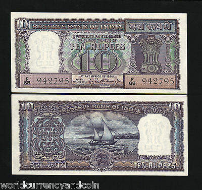 INDIA 10 RUPEES P60 J 1985 BOAT TIGER A.GHOSH RARE SIGN.UNC BILL MONEY BANK NOTE