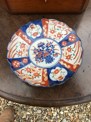 Antique Japanese Porcelain Imari 8 1/2 Inches Fluted Plate