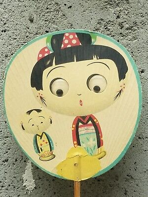 Vintage 1949  Kids Long Handle Fan   With Moving Eyes