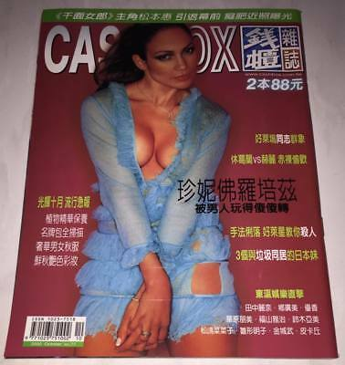 Jennifer Lopez 2000.10 Cashbox Taiwan Edition Magazine No.77 Contains 5-Pages