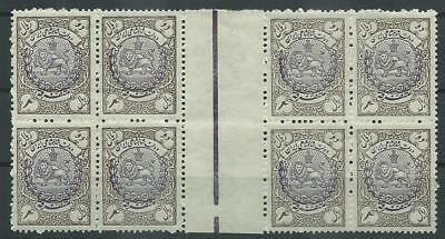Persia /Persien / Perse: Persian revenue stamp in 2 blocks of 4 with centerpiece
