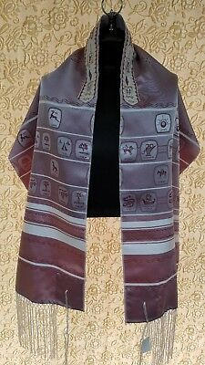 "Talit, Tallit, Prayer Shawl -  NEW -  18""x64""  Burgandy w/White Stripes"