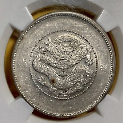 (1911-15) China,Yunnan, 50 Cents/Half Dollar, Silver Dragon Coin,*NGC AU58*,RARE