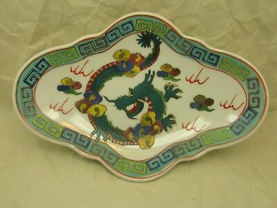 Vintage Chinese 5 x 8 Inch Oval Plate with Dragon Motif and Qianlong Mark