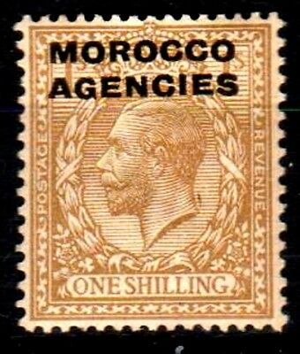 Morocco Agencies:KGV:1917:British Currency,1/-, Bistre-brown.Mint.