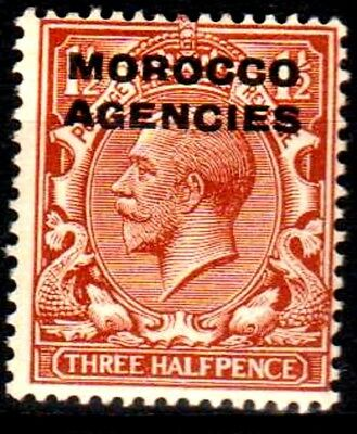 Morocco Agencies:KGV:1921:British Currency,1 1/2d,Red-brown.Mint.