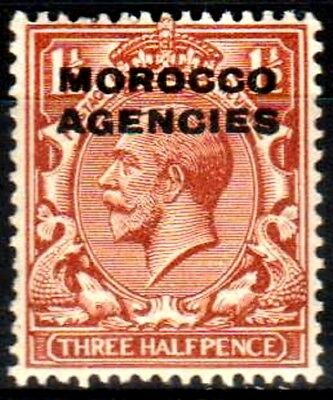 Morocco Agencies:KGV:1931:British Currency,1 1/2d,Chestnut.Mint.