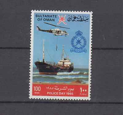 Oman 1985 Police Day Complete Set Mint Never Hinged