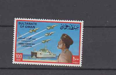 Oman 1984 Army Day Complete Set Mint Never Hinged