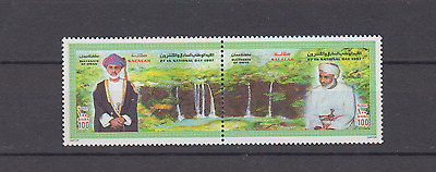 Oman 1997 National Day Complete Set Mint Never Hinged