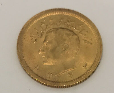 Persian One Pahlavi 1333 (1954) Gold Coin Persia 1954 One Pahlavi