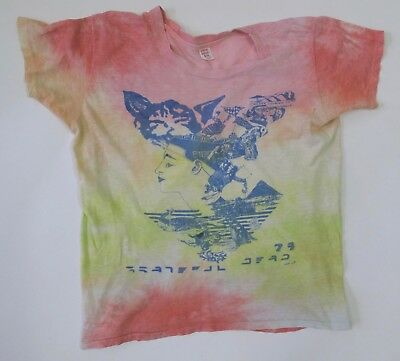 VERY RARE Vintage 1973 GRATEFUL DEAD Concert Tour T Shirt