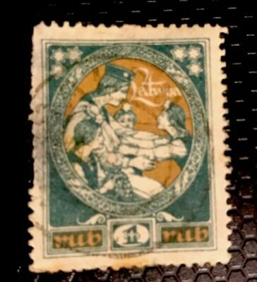 Latvia Stamps Sc 69 Used