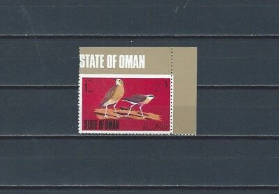 Middle East - State of Oman missing perf mnh stamp - birds