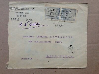 1921 Beyrouth Syrie Cover 2 French Stamps Overprinted O M F 2 X 3 Piastres Syria