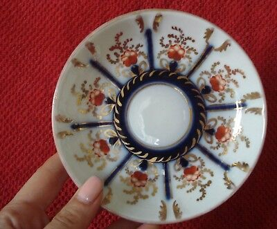 Antique Imperial Russian Porcelain Saucer Brothers Novii Factory