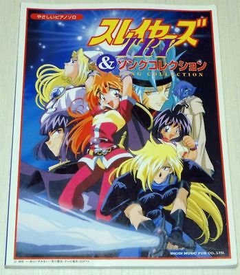 Slayers TRY Song Collection Piano Score Book Sheet Music OST Anime Next EX