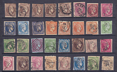 Greece..1862-1885 An Interesting Collection Of Hermes Heads