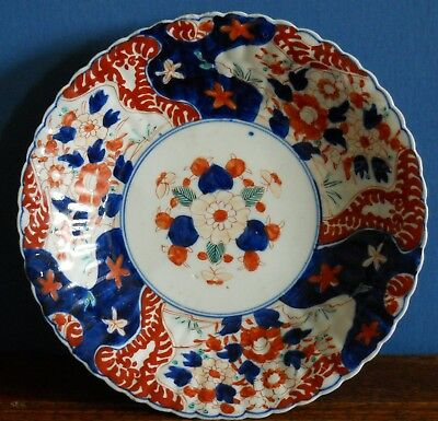Antique hand painted Imari porcelain Dish scalloped rim traditional floral style