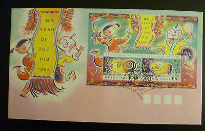 Christmas Island FDC - 1995 Chinese New Year