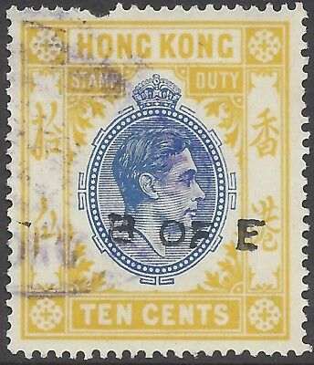 Hong Kong KGVI 10c Yellow/Blue BILL OF EXCH. REVENUE Used, BAREFOOT #183G