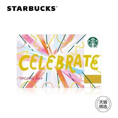 2018 New Starbucks China Celebration Moments Gift Card Pin Intact