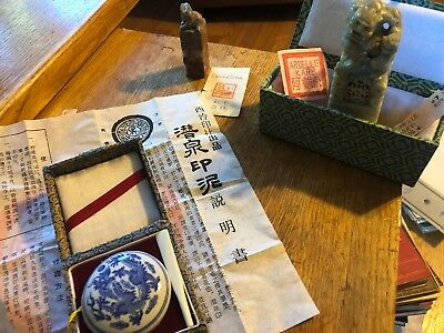 Lot of vintage  Chinese Carved Soapstone Stamp Seal Set